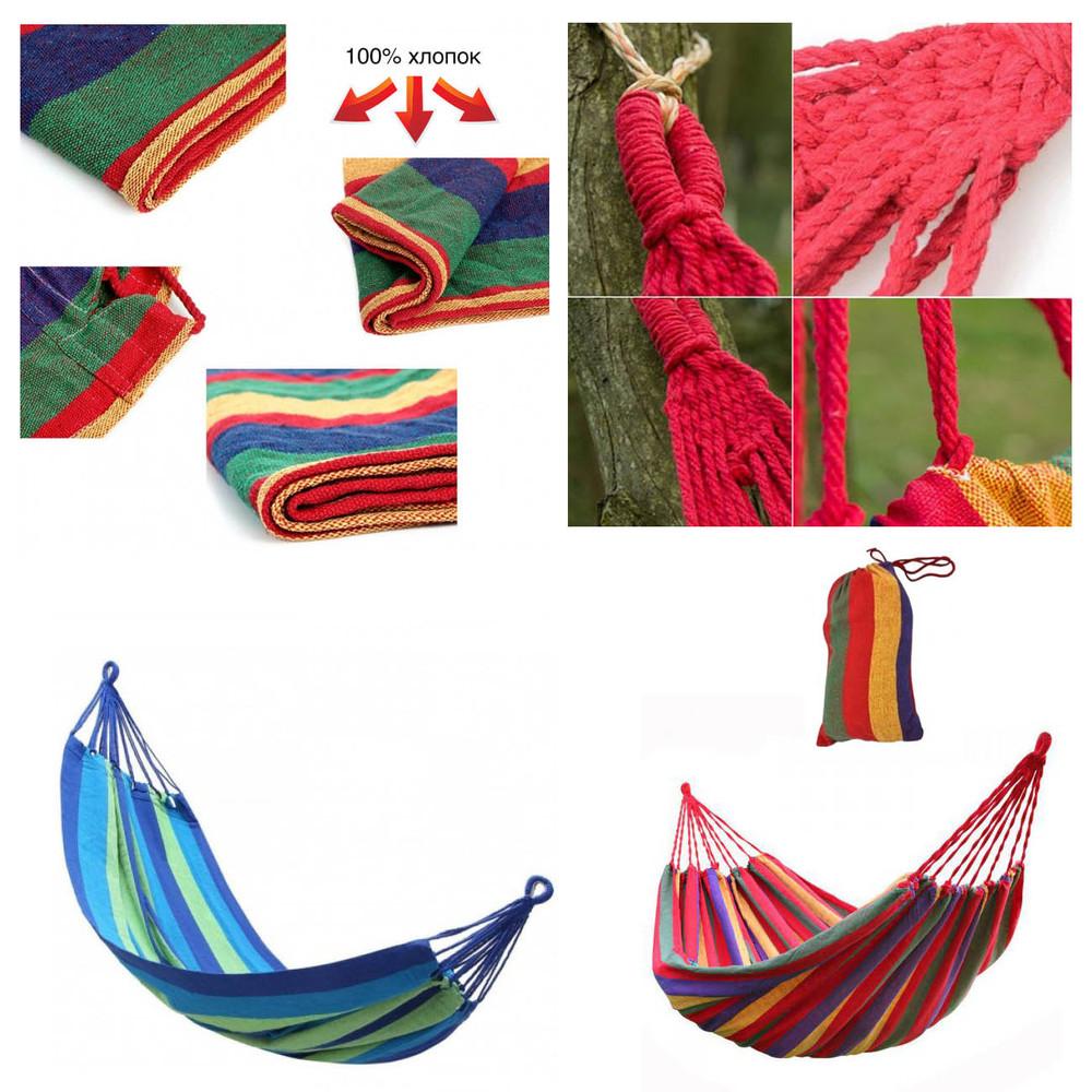 Гамак гавайский для отдыха хлопок 100 проц гамак подвесной размеры разные фото №1