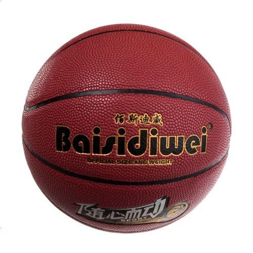 Баскетбольный мяч 6008 фото №1