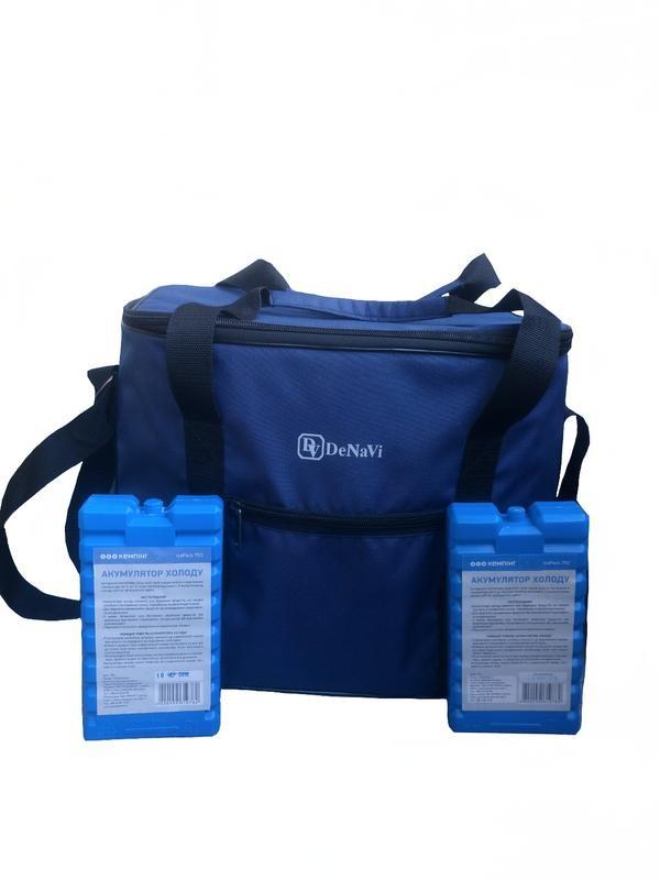 Термосумка denavi денави, сумка-холодильник 30 литров с двумя аккумуляторами холода в комплекте фото №1