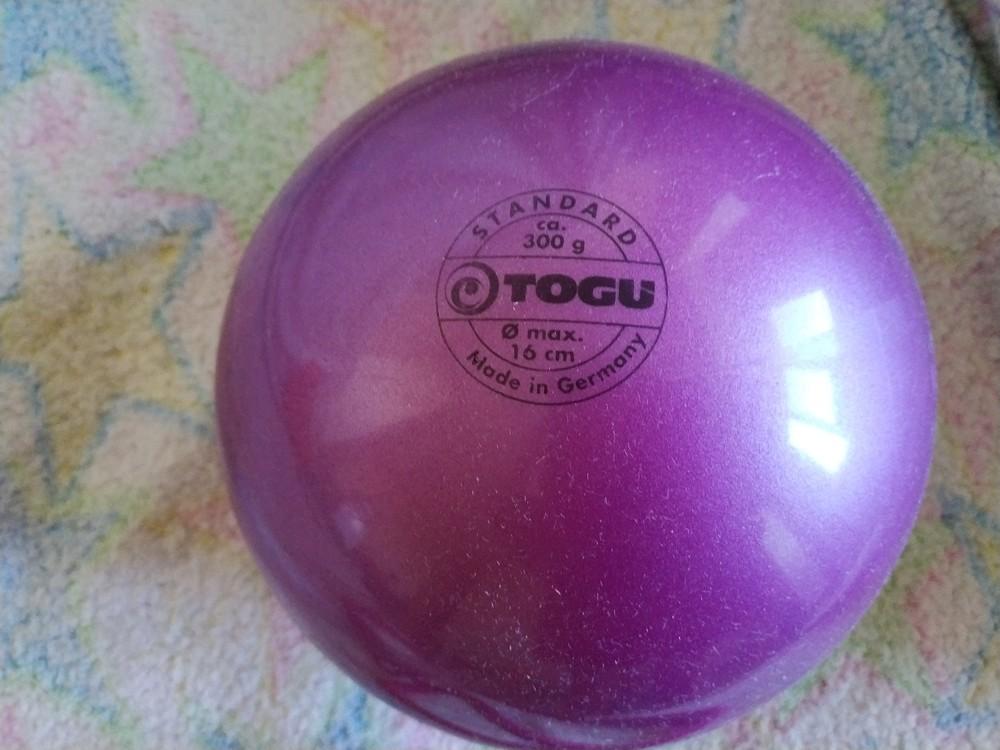 Мяч для художественной гимнастики фото №1