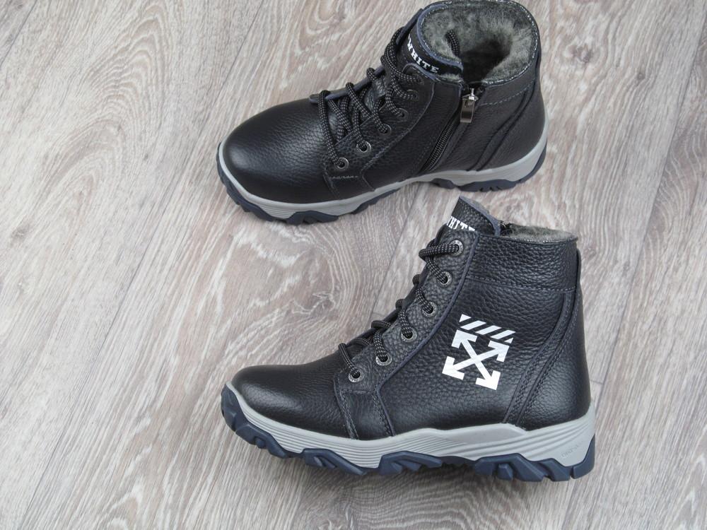 Зимние кожаные ботинки на натуральной шерсти для мальчика. 32-40р. фото №1
