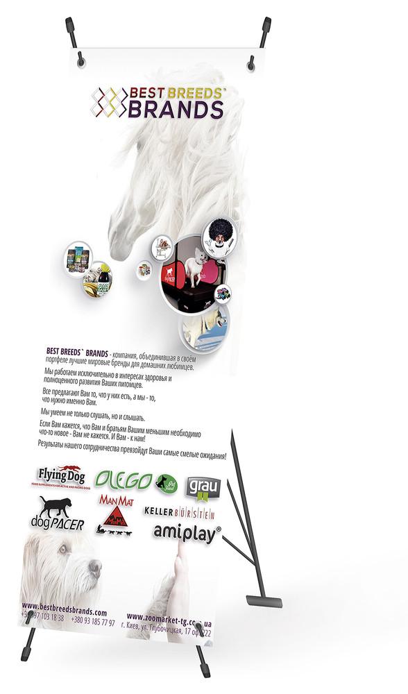 Индивидуальный дизайн макетов баннеров, штендеров и выставочных стендов фото №1
