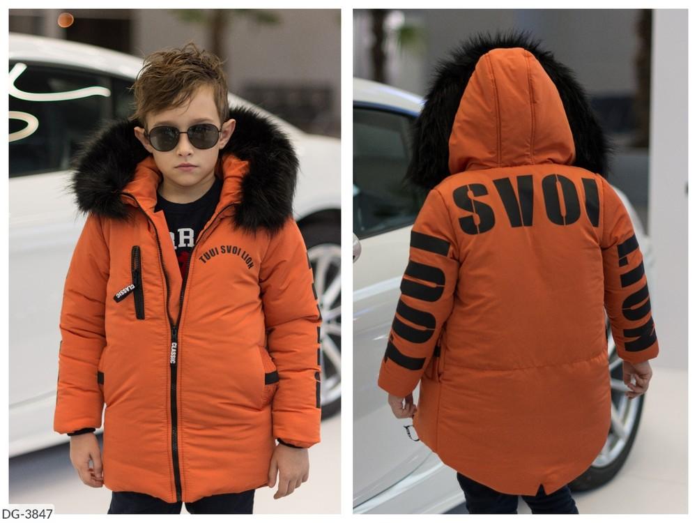 Детские куртки фото №1