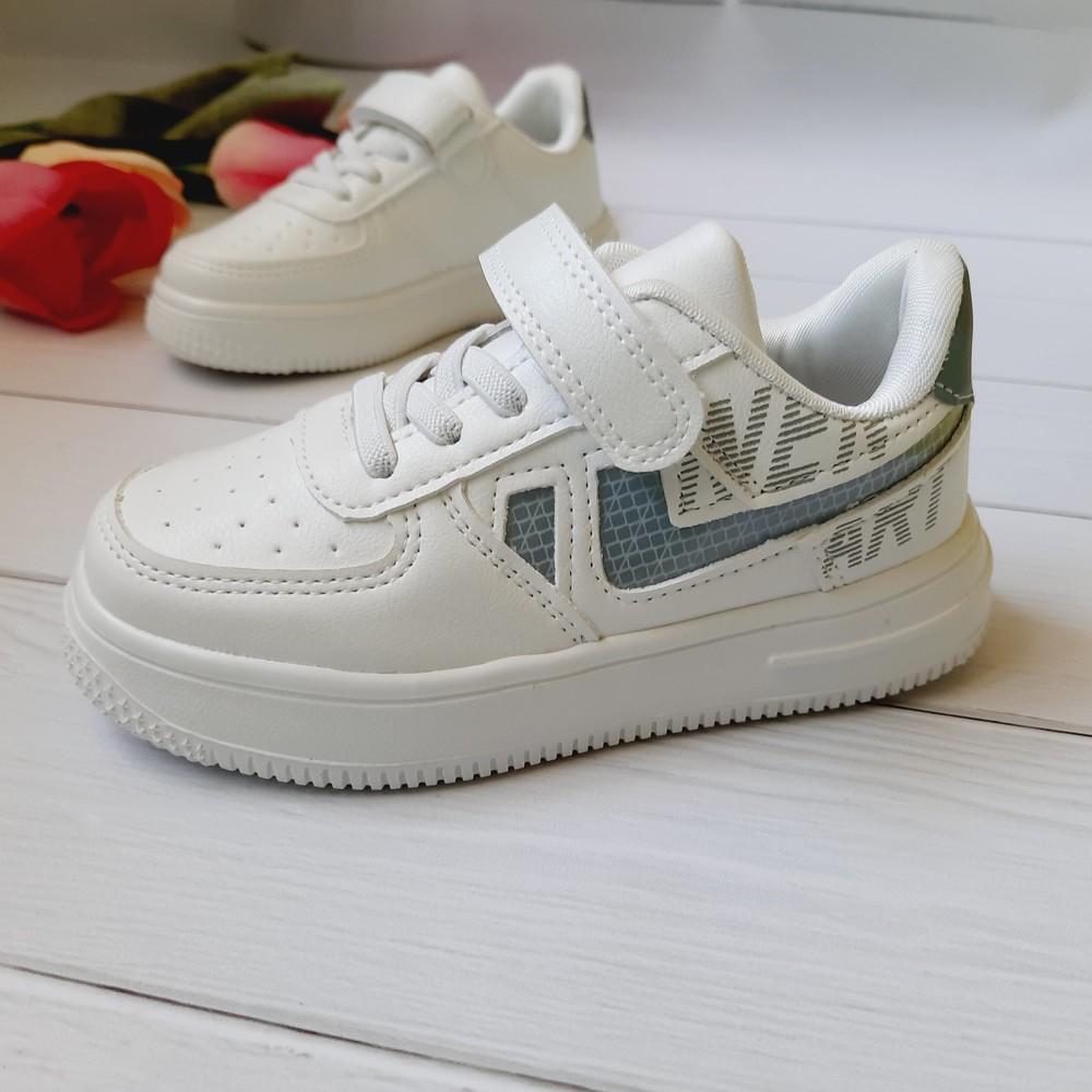 Белые кеды, кроссовки 26-29 размеры фото №1