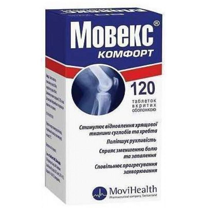 Мовекс комфорт 120 таблеток хондроитин глюкозамин фото №1