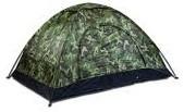 Палатка moro 200х200 см. фото №1