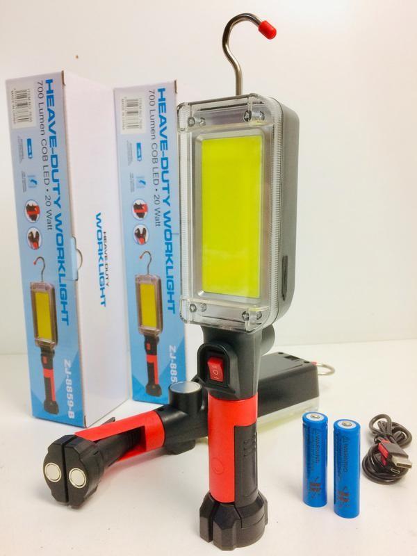 Фонарь светодиодный bl 8859 20w led cob с крючком и магнитом фото №1