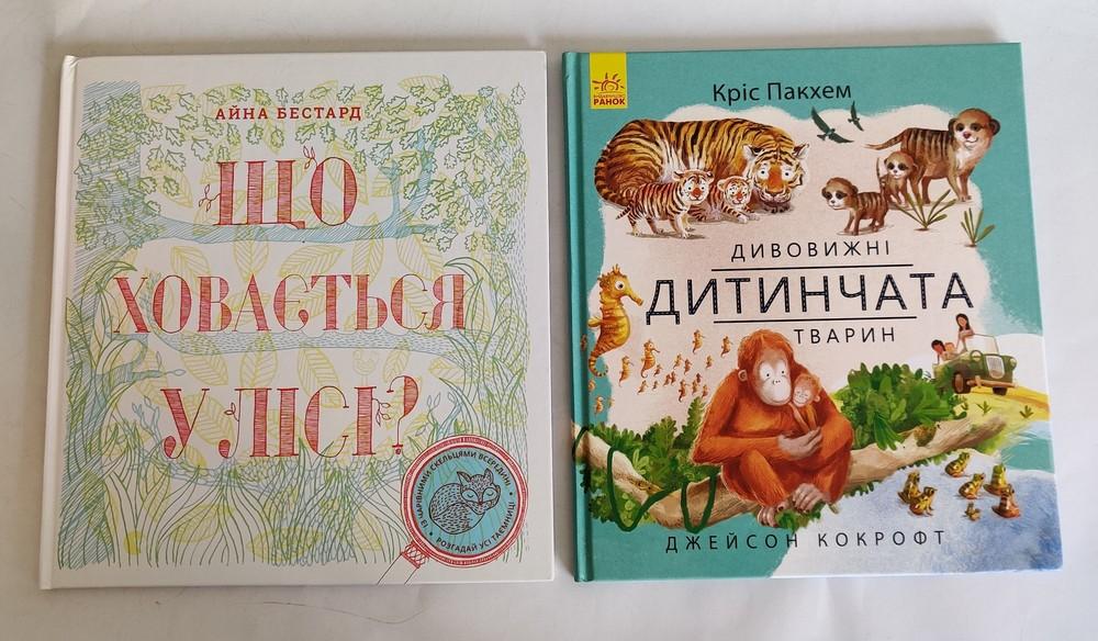 Книги для малышей фото №1