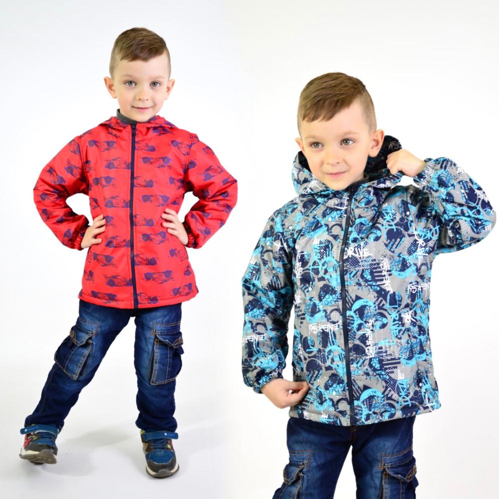 Ветровка на флисе для мальчика 104,110,116,122,128,134,140,146 фото №1