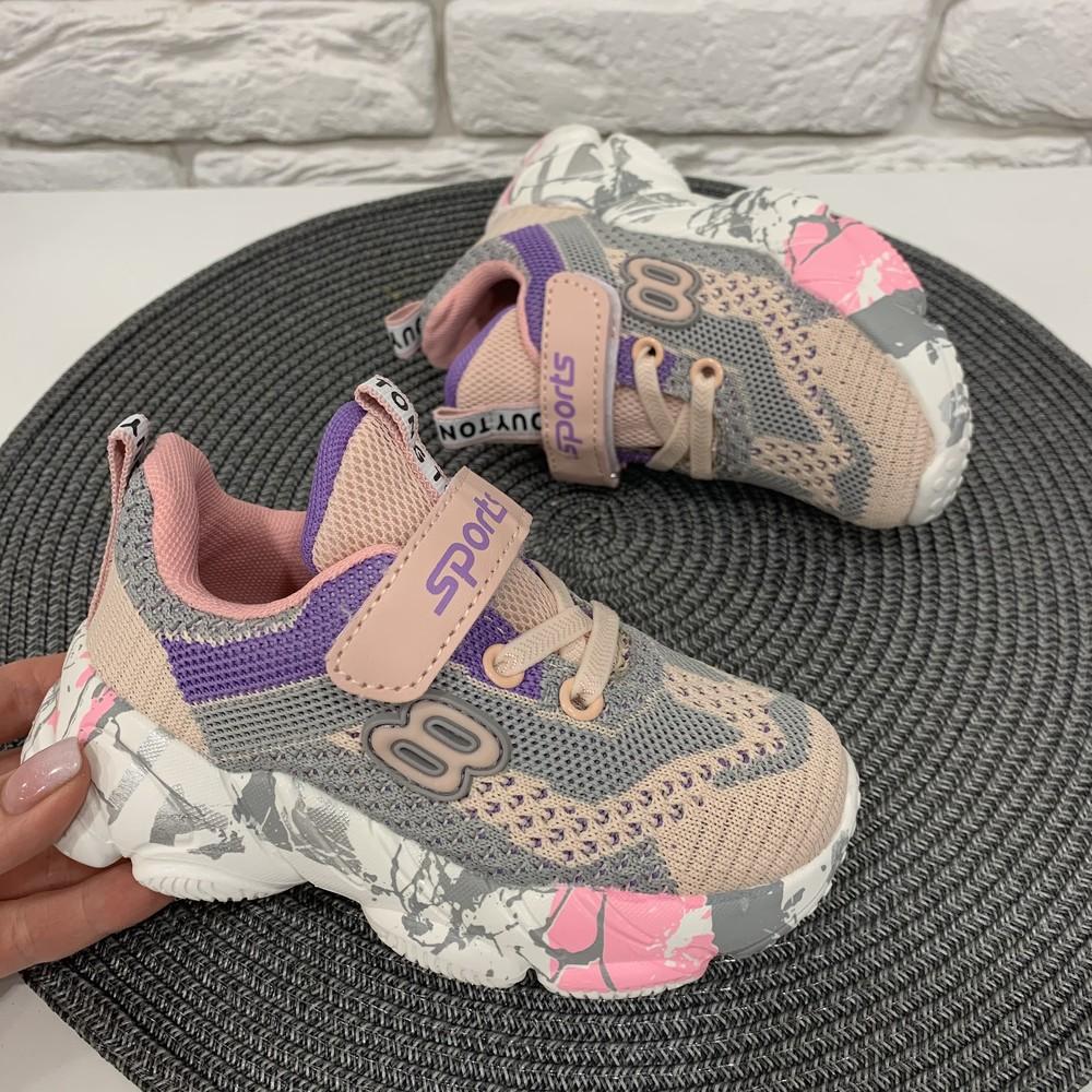 Кроссовки текстильные розовые для девочки фото №1