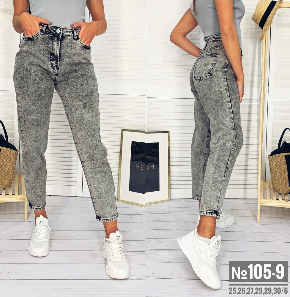 Джинсы женские мом reluсky 105-9 серый размеры 25-30 н фото №1