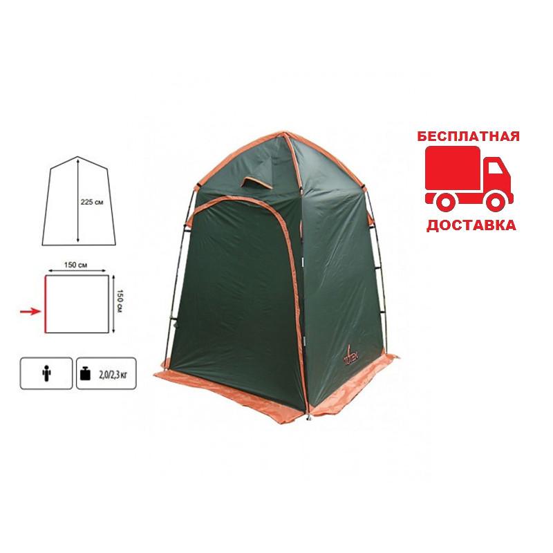Тент палатка totem privat ttt-022 душ/туалет фото №1