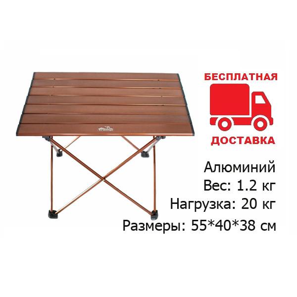 Стол складной tramp compact 55х40х38 см trf-061 фото №1