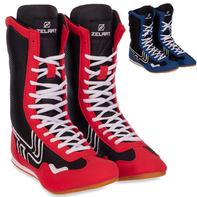 Боксерки замшевые zelart 2299 (обувь для бокса): размер 35-45 (2 цвета) фото №1