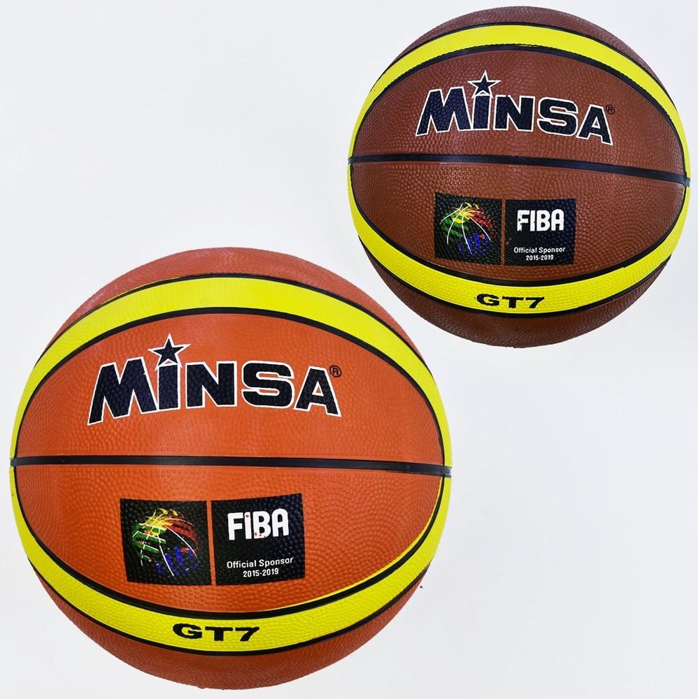 Баскетбольный мяч minsa fiba (размер 7) фото №1