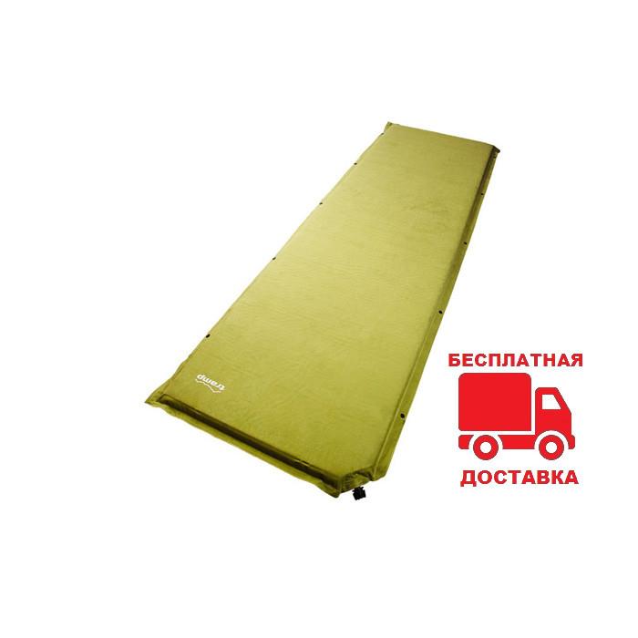 Cамонадувающийся коврик tramp tri-010 5 см фото №1