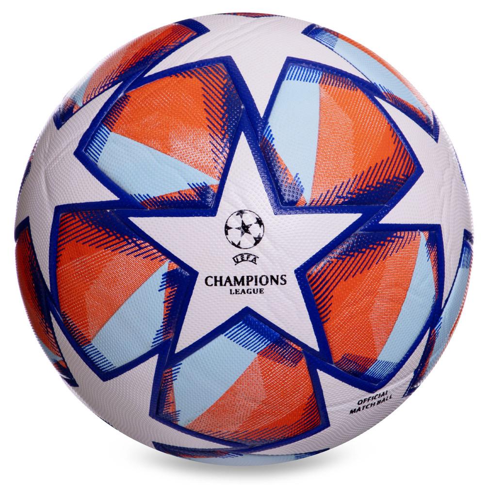 Мяч футбольный №5 uefa super cup 2379: размер 5 (pvc, клееный) фото №1