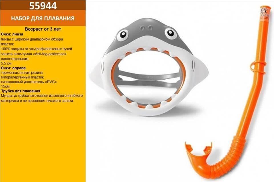 Набор для плавания intex 55944t акула фото №1