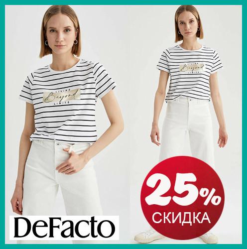 Белая женская футболка defacto / дефакто в синюю полоску living beyond limits фото №1