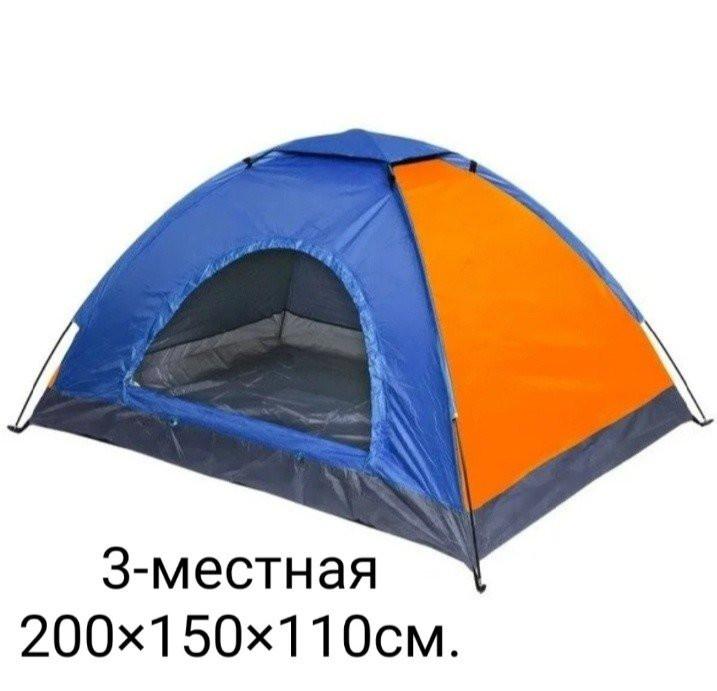 Туристическая палатка 2*1.5 . цвет случайный фото №1