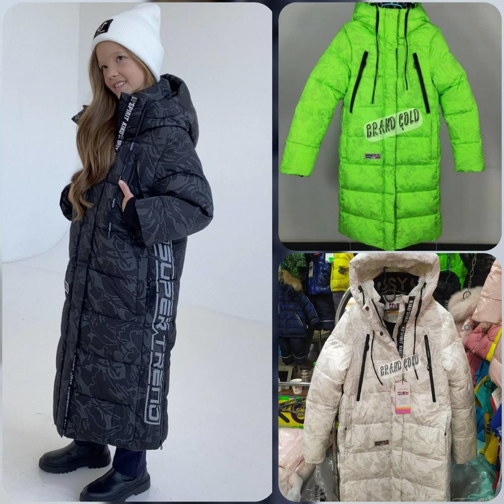 Подростковое зимнее пальто kiko 6152 для девочки р. 146-170 фото №1