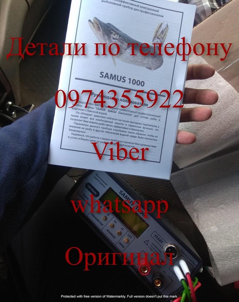 Samus 725 mp, 1000, rich p 2000 сомолов фото №1