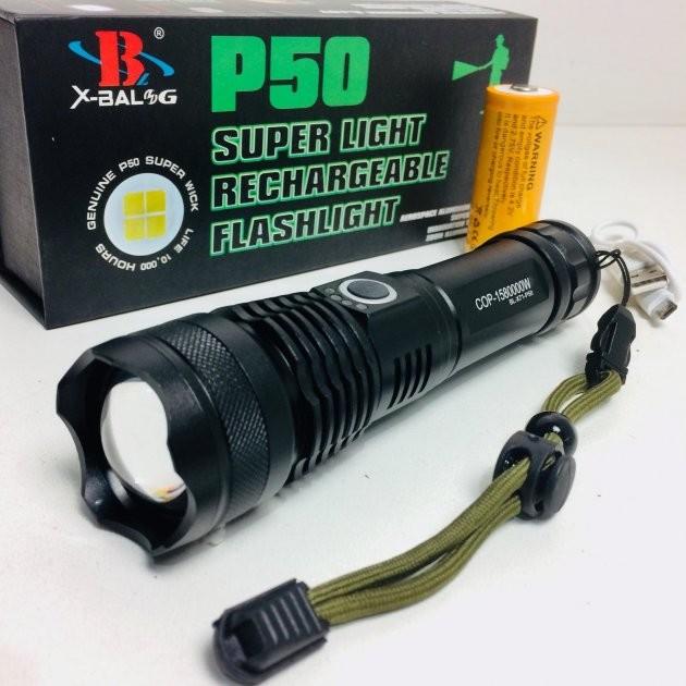 Ручний тактичний акумуляторний ліхтар x-balog bl-x71-p50 5 режимів роботи + zoom фото №1